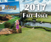 2017 Fall Issue is Now Available Online