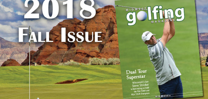 2018 Fall Issue is Now Available